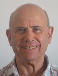 יוסף זמירי